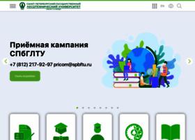 spbftu.ru