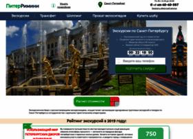 spbgid.ru