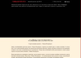 spbhorror.ru