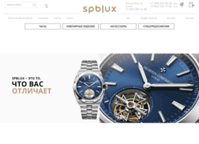spblux.ru
