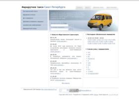 spbmar.info