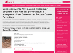 spbmmf.ru
