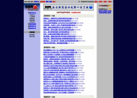 spbo.com