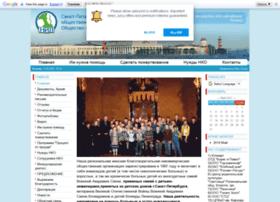 spboonil.ru