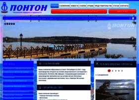 spbponton.ru