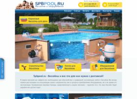 spbpool.ru