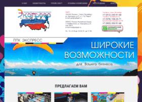 spbppk.ru