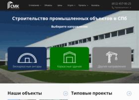 spbsmk.ru
