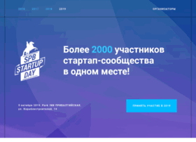 spbstartupday.ru