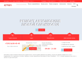 spbsto.ru