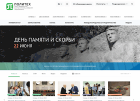 spbstu.ru