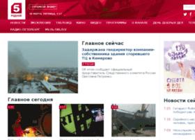 spbtv.ru