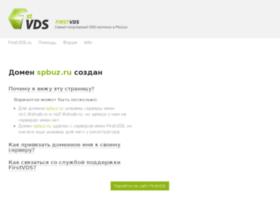 spbuz.ru