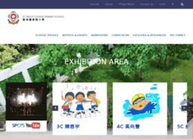 spc-ps.edu.hk