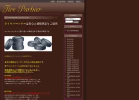 spc-tire.com