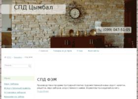 spdem.etov.com.ua