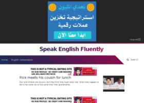 speak-english-fluently.net