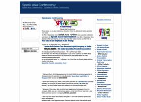 speakasia-controversy.blogspot.com
