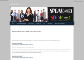 speakasiaoffline.weebly.com