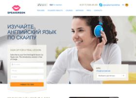 speakerson.ru