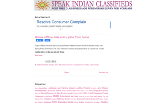 speakindianclassifieds.blogspot.in