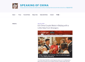speakingofchina.com