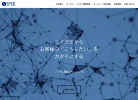 spec-j.co.jp