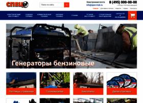 spec-msk.ru