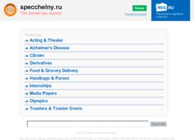 specchelny.ru