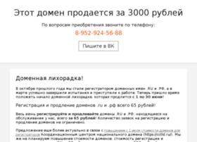 spechimmash.ru