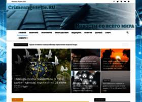 special-baby.ru