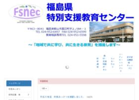 special-center.fks.ed.jp