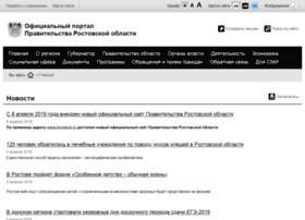 special.donland.ru