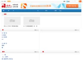 special.qjwb.com.cn