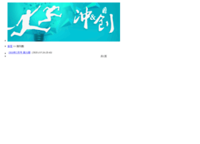 special.scol.com.cn