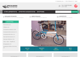 specialbikes.gr