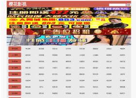 specialpunch.com