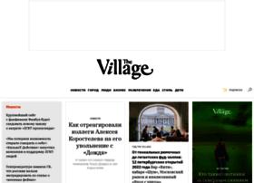 specials.the-village.ru