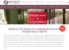 specmebel.info