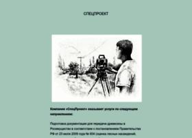 specpr.ru