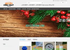 specsbit.com.ua