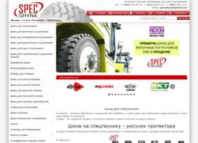 specshyna.ru
