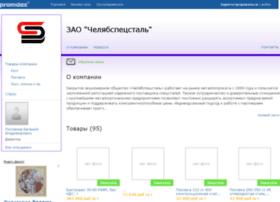 specsteel.promdex.com
