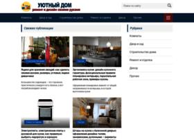 spectehros.ru