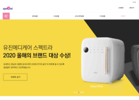 spectrababy.co.kr