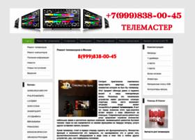 spectv-info.ru