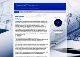 speechoftheworld.blogspot.com