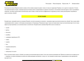 speed-motion.com.ua