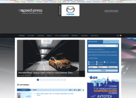 speed-press.com