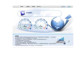 speed.139site.com